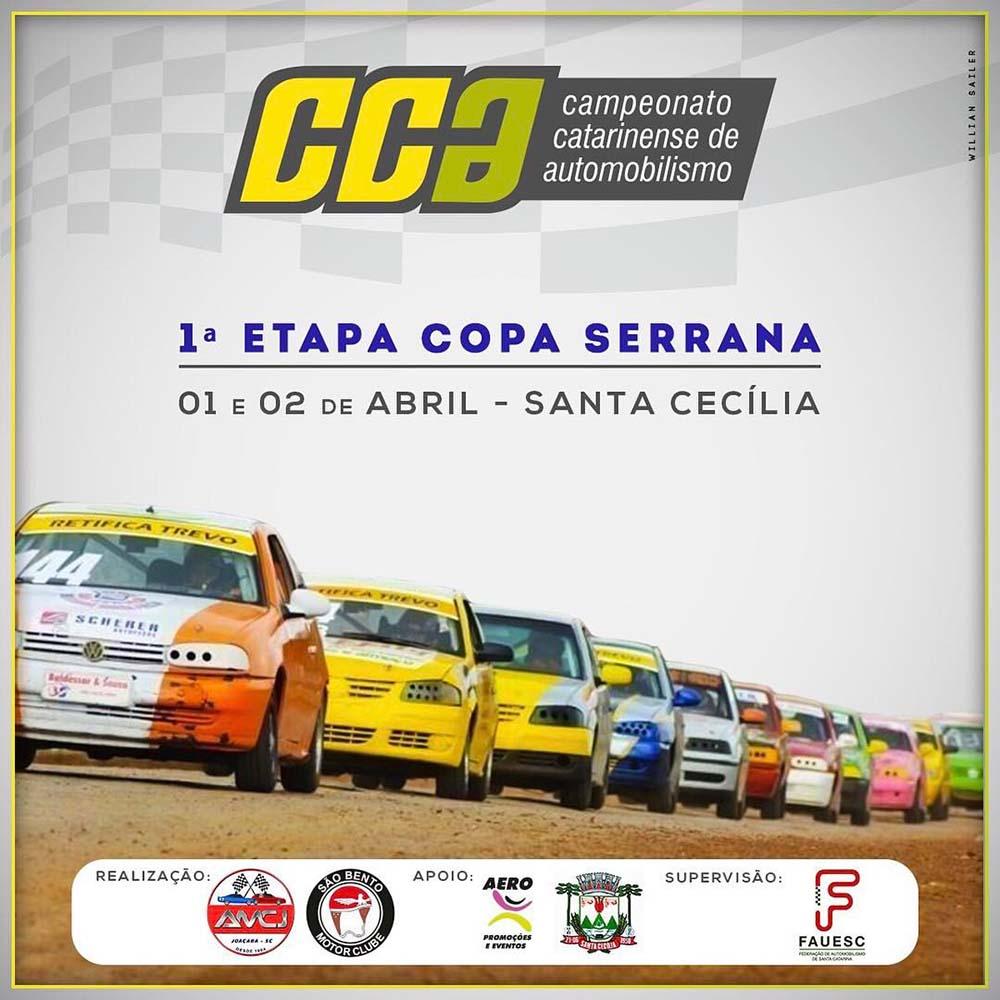 Campeonato Catarinense de Automobilismo prossegue em Santa Cecília no próximo final de semana